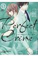 Perfect Crime(5)