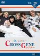 ~会いtime!~ CROSS GENEシアター Vol.2