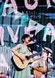 「野外音楽会2018」Live at 日比谷野外大音楽堂 20180715