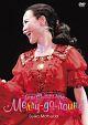 Seiko Matsuda Concert Tour 2018 Merry-go-round(通常盤)