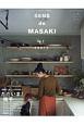 SENS de MASAKI センスを磨く暮らしの教科書(9)