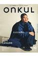 ONKUL もっとも私的なヘビー・デューティーカタログ(10)