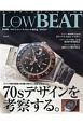 Low BEAT 業界唯一のアンティークウオッチ専門誌(14)