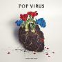 POP VIRUS(通常盤 ブックレットあり)