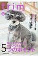 trim 2018October 特集:M・シュナウザーをかわいくする5つのポイント Pet Groomer's Magazine(58)