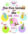 The Five Senses and Me 五感とわたし スマイル・ラーニング英語絵本1