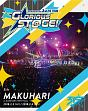 THE IDOLM@STER SideM 3rdLIVE TOUR 〜GLORIOUS ST@GE!〜 LIVE Blu-ray Side MAKUHARI(通常版)