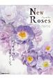 New Roses SPECIAL EDITION for 2019 (24)