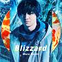 Blizzard(DVD付)