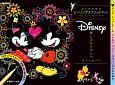 Disney 癒しのなかまたち ポストカード 大人のためのヒーリングスクラッチアート