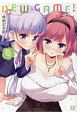 NEW GAME!(8)