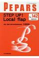 PEPARS 2018.10 STEP UP! Local flap Monthly Book(142)