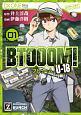 BTOOOM! U-18 (1)