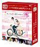 ホントの恋の*見つけかた DVD-BOX1 <シンプルBOX>