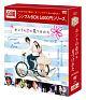 ホントの恋の*見つけかた DVD-BOX2 <シンプルBOX>
