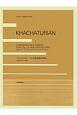 ハチャトゥリャン:チェロ協奏曲 ホ短調