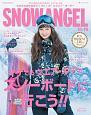 SNOW ANGEL 2018-2019