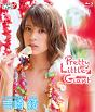 吉崎綾/Pretty Little Giant