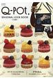 Q-pot. SEASONAL LOOK BOOK~CAKE~