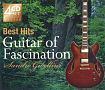 魅惑のギター ベスト・ヒット