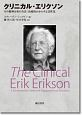 クリニカル・エリクソン その精神分析の方法:治療的かかわりと活性化