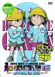 名探偵コナン PART26 vol.10
