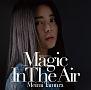 魔法をあげるよ ~Magic In The Air~(通常盤)