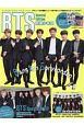 K-POP IDOL FILE (5)