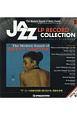 ジャズ・LPレコード・コレクション<全国版> LPレコード付 (55)