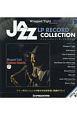 ジャズ・LPレコード・コレクション<全国版> LPレコード付 (56)