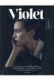 Violet Book Japan (4)