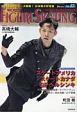 ワールド・フィギュアスケート (83)