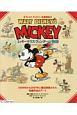 ミッキーマウスヴィンテージ物語 ウォルト・ディズニー名著復刻