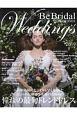Be Bridal HIROSHIMA Wedding's 2019 (44)