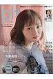 blt graph. 写真集クオリティーのグラビア&インタビュー新型マガ(37)
