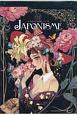 壁掛け JAPONISME マツオヒロミ絵暦 二〇一九