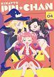 キラッとプリ☆チャン DVD BOX-4