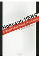 Hokusoh HEMS