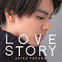 LOVE STORY(MAKING VIDEO盤)(DVD付)