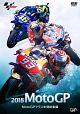 2018MotoGP MotoGP クラス年間総集編