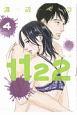 1122-いいふうふ-(4)