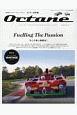 Octane<日本版> CLASSIC&PERFORMANCE CARS(24)
