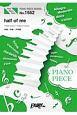 half of me by 平井堅 ピアノソロ・ピアノ&ヴォーカル~フジテレビ木曜劇場『黄昏流星群~人生折り返し、恋をした~』主題歌