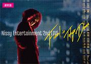 Nissy Entertainment 2nd Live -FINAL- in TOKYO DOME(通常盤)