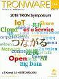 TRONWARE 2018.12 TRON&IoT技術情報マガジン(174)