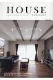 HOUSE WAKAYAMA 美しい木造デザイン住宅特集 今の時代にあった、あなたのための家づくりが、わかる(2)