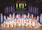 Hello! Project 20th Anniversary!! Hello! Project 2018 SUMMER〜ALL FOR ONE〜、〜ONE FOR ALL〜
