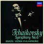 チャイコフスキー:交響曲第6番≪悲愴≫ 幻想序曲≪ハムレット≫