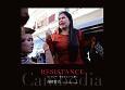 RESISTANCE カンボジア 屈せざる人々の願い