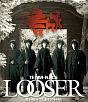 LOOSER~失い続けてしまうアルバム